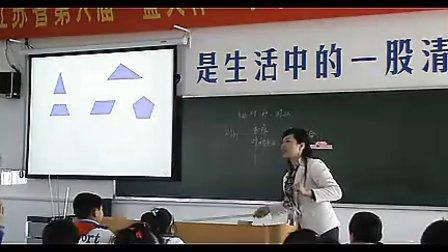 2《轴对称图形》_许跃青_小学三年级数学优质示范课视频