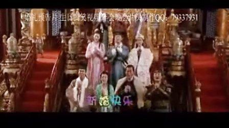 K47 寇春龙 王佳婚礼温馨提示,婚礼预告片 婚礼开场视频配音B版本高清制作