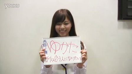 乃木坂46 「西野七瀬 コメント(この夏達成したい宣言 ver.)」