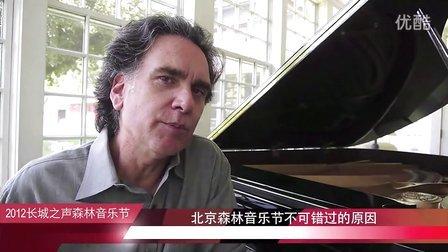 """彼得·巴菲特寄语""""2012长城之声森林音乐节"""""""