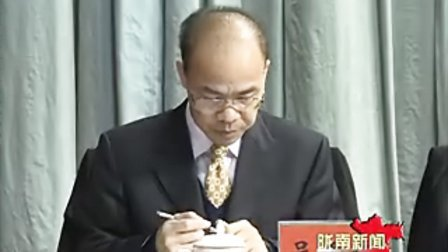 2月12日陇南新闻——陇南网