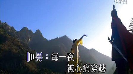 无尽的爱(《神话》电影插曲)(1)_11义广云天
