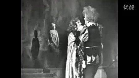 Margarita Voites and Tiit Kuusik  弄臣复仇Sì, vendetta 1977