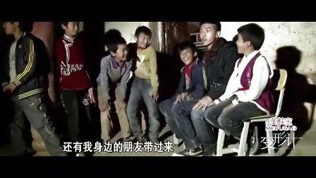 《变形计》140210和志军的行为让赵迪父母沉思!