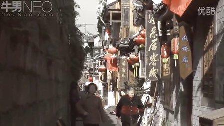 国庆旅游风向标 - 湖南--鳳凰古城