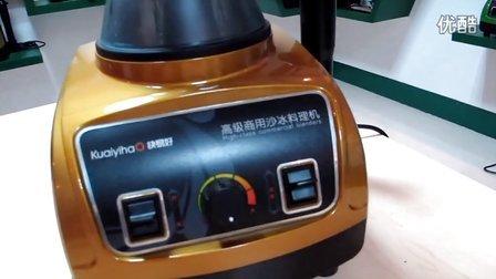 商用现磨豆浆机-打烘焙豆豆浆机Q号:838101431电:15800216709