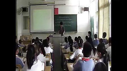 《长方体和正方体的表面积》苏教版小学六年级数学苏教版小学六年级数学优质课公开课教学观摩视频专辑