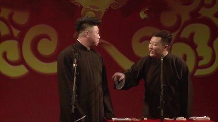 2014德云社开箱演出(一) 20140213