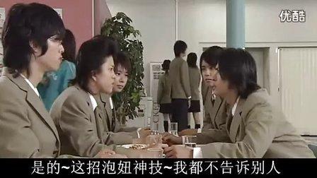 高富帅X屌丝潜入日本岛【小飞酱作品】 敢死队2