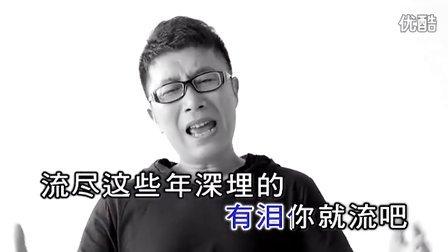 庞龙-兄弟抱一下-原版KTV