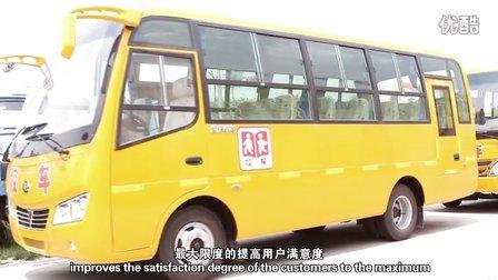 恒天汽车官方宣传片Ⅳ