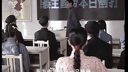 日本帝国主义—选自电视剧《眼中钉》片段