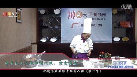 成都新东方川菜大师傅祖明——可乐鸡翅