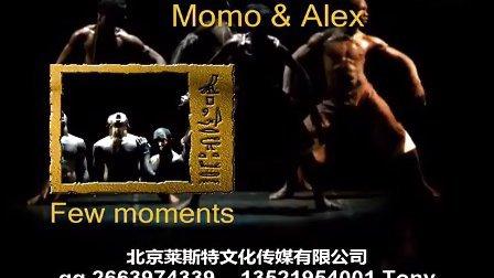 北京外籍黑人舞蹈