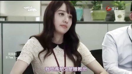 [2012韩剧][人生逆转]12[韩语中字]
