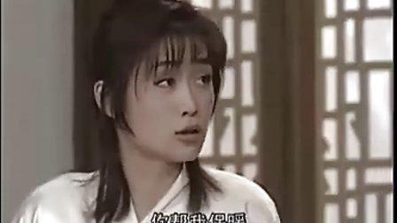 《梁山伯与祝英台》(罗志祥版)04