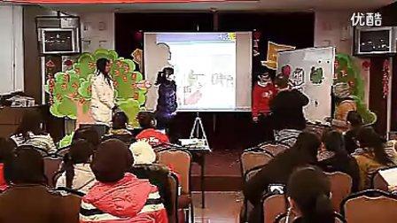 【师资培训】少儿英语教师培训视频录像 Pt.09