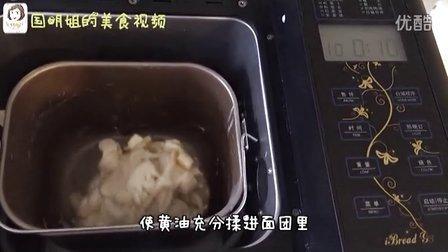 牛奶土司(面包机版)