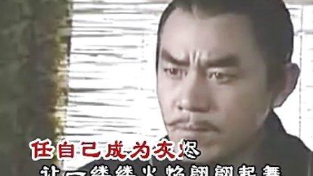 刘晓-最后的倾诉ktv