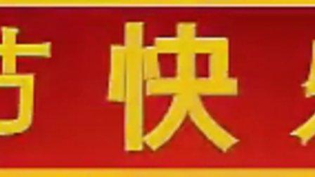 巴黎圣日耳曼俱乐部祝中国球迷元宵快乐!