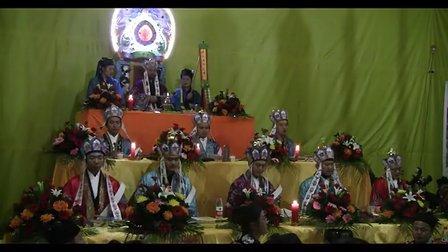 《武当山罗天大醮》十一坛场联合大焰口(北京白云观录制)