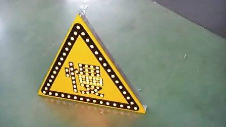 杭州昊晟太阳能交通标志