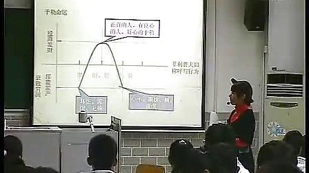 我的叔叔于勒人教版九年级语文优质课观摩视频
