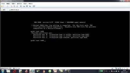 周华飞-网络工程课程:Linux系统故障排除
