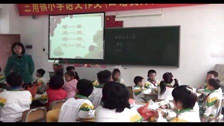 语文―三年级上册―口语交际―人教课标版―崔焕英―蟠龙小学