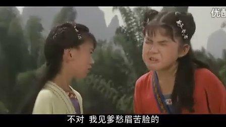 李连杰动作电影《少林小子》国语.mp4