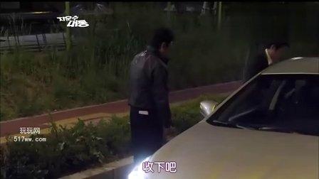 [2012韩剧][人生逆转]14[韩语中字]