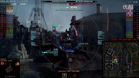 WOT KV1 夺旗 9杀逆转