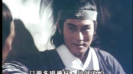 经典武侠电影 折剑传奇 国语