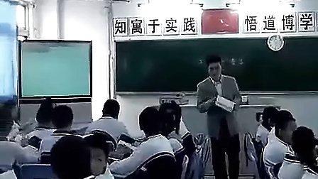 土地的誓言  初一  初中语文优质课示范课展示课课堂实录集锦