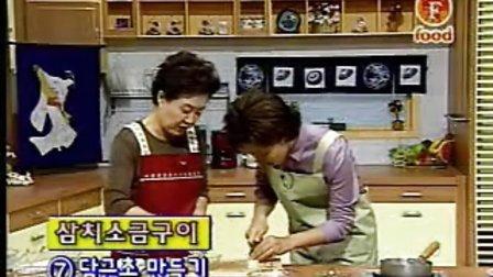 韩国料理师资格证培训(17)——烤马鲛鱼