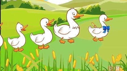 童话故事大全 童话故事动画片 六只小鸭子