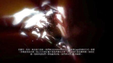 老戴在此《孤岛危机3》第05关 最高难度 最高画质 流程攻略