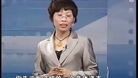 【赵家路】银行服务行业礼仪规范02