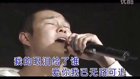 我的眼泪为谁飞(《怪侠欧阳德》片尾曲)_邢杰147258