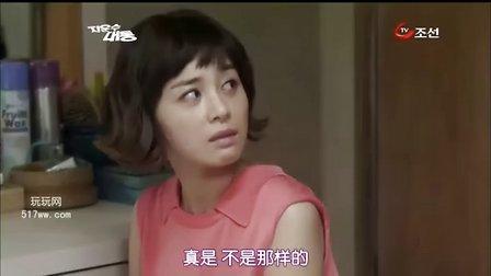 [2012韩剧][人生逆转]19[韩语中字]