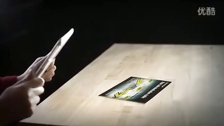 Mercedes-Benz Accessories_ Augmented Reality Apps