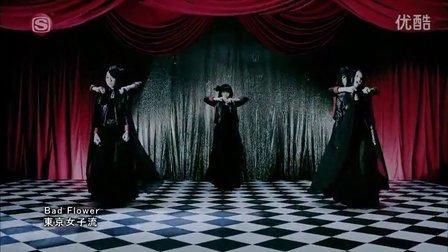 東京女子流*[PV] Bad Flower
