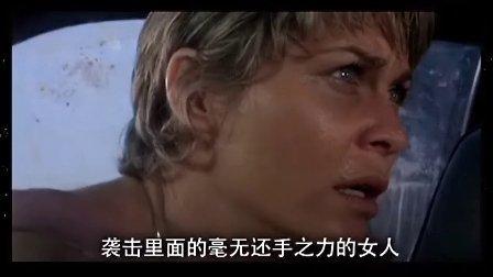 大海啸之鲨口逃生故事阐述