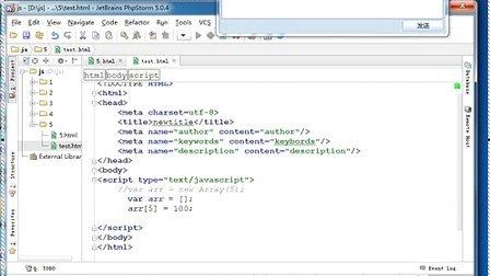6nav.com_javascript基础及jquery应用(5)