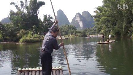 小小竹排江中游,桂林山水之2012