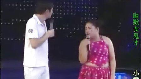中国幽默搞笑女王小黄飞,东方斯卡拉表演原汁原味极品粗口二人转!爆笑!