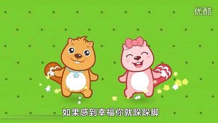 【www.16floor.com.cn】贝瓦儿歌-第8集