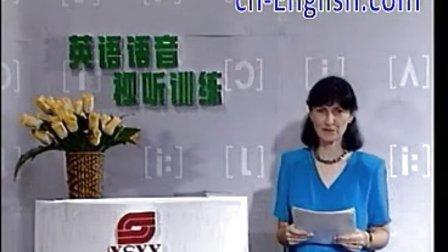 cn-English.com标准英语国际音标第2集cn-English.cn