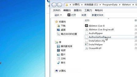 Live 8.3.4 完美破解安装