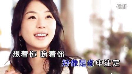 李晓-爱情来临-情人节首发